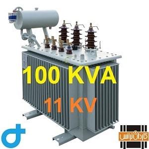 ترانسفورماتور 100KVA 11KV ایران ترانسفو