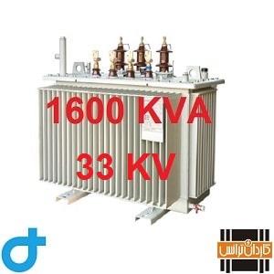ترانسفورماتور هرمتیک کم تلفات 1600KVA 33KV