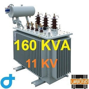ترانسفورماتور 160KVA 11KV ایران ترانسفو
