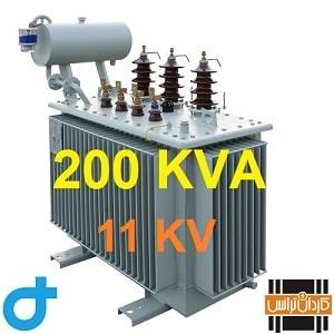 ترانسفورماتور 200KVA 11KV ایران ترانسفو