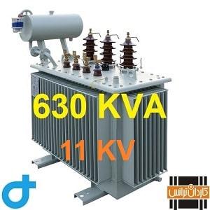 ترانسفورماتور 630KVA 11KV ایران ترانسفو
