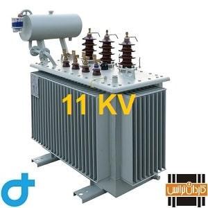 ترانسفورماتورهای روغنی 11KV ایران ترانسفو