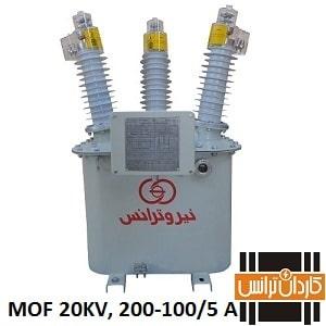 MOF نیرو ترانس 100-200